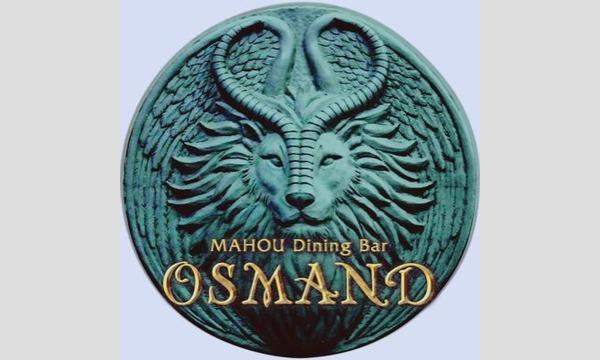 OSMAND~Iarracht Challenge~観戦チケット イベント画像1