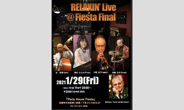Relaxin' Live at Fiesta FINAL イベント画像1