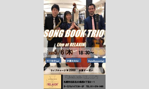 Song Book Trio Live at RELAXIN' イベント画像1