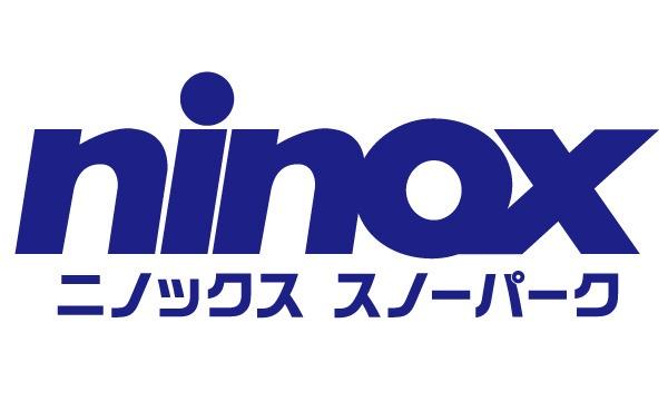 [ニノックススノーパーク]早割リフト券 最大2,100円OFF! イベント画像1