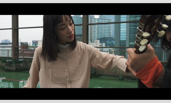 LAND FES in SHIBAURA 応援投げ銭 受け付けページ イベント画像1