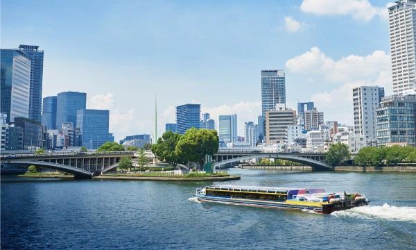 大阪水上バス「アクアライナー」乗船券【10%OFF!】 イベント画像3