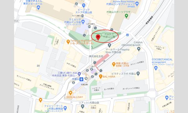 2/28 君白撮影会 代官山エリア イベント画像2