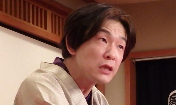 立川こしら 仙台落語セミナー in宮城イベント