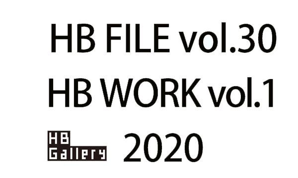 HB FILE vol.30 + HB WORK vol.1 2020 イベント画像3
