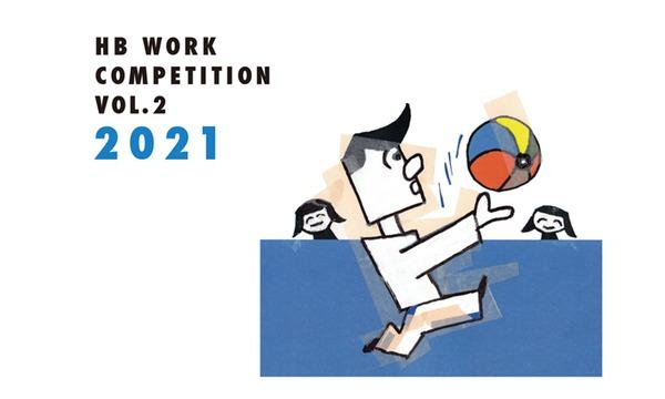 HB FILE vol.31 + HB WORK vol.2 2021 イベント画像2
