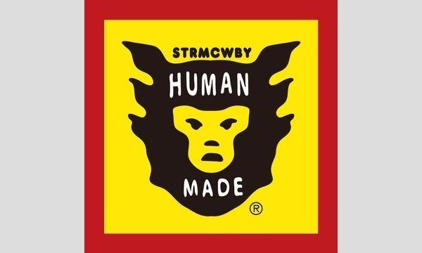 【HUMAN MADE︎ 1928】12月21日(土)の販売について イベント画像1