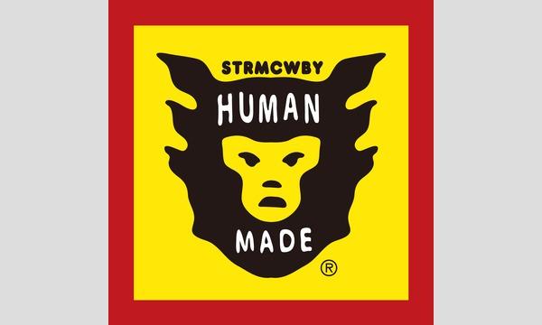 【HUMAN MADE 1928】5月4日(土)の販売について イベント画像1