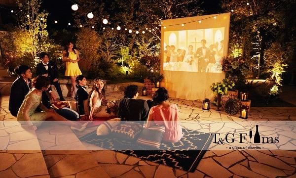 【平日夜】迎賓館で楽しむショートフィルム イベント画像1