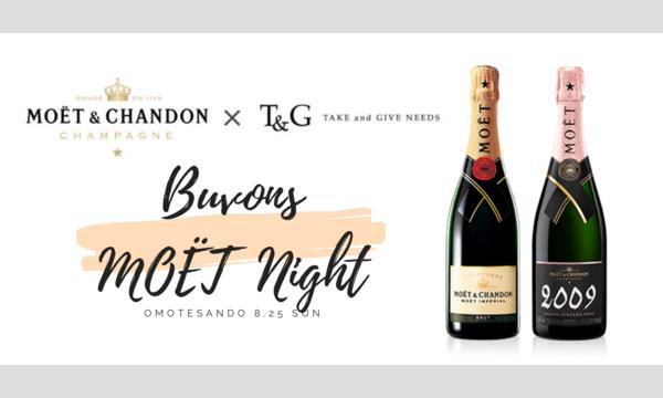 T&Gイベント事務局の体験型!シャンパンイベント ラグジュアリーに楽しむ「MOËT NIGHT」@表参道イベント