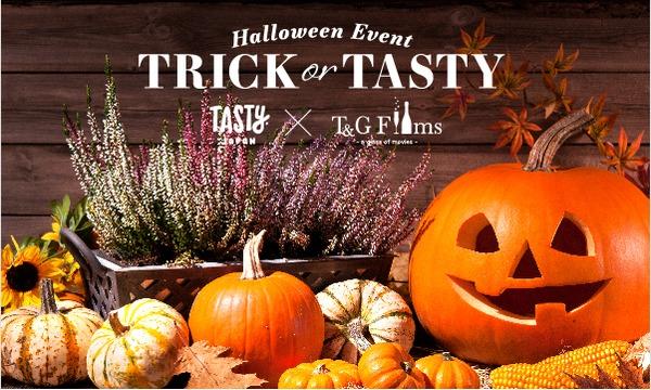 【1日限定】ハロウィンイベント~Trick or Tasty?~ イベント画像1