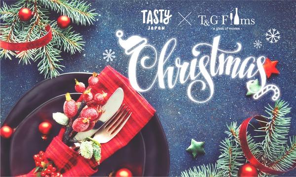 【Happy Tasty Christmas】プロが教えるコーディネイトでクリスマスをお祝い イベント画像1