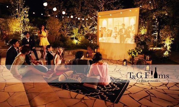 【平日夜】グラス片手に楽しむショートフィルム イベント画像1