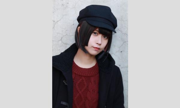 【彩園りんぬさん】★smoothチェキ、ムービー販売★ イベント画像1