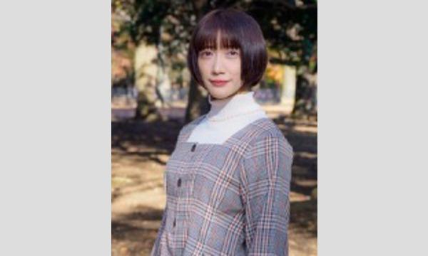 【新田麻緒さん】★smoothチェキ販売★ イベント画像1