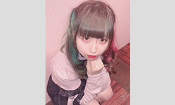 【キラさん】★smoothチェキ販売★ イベント画像1