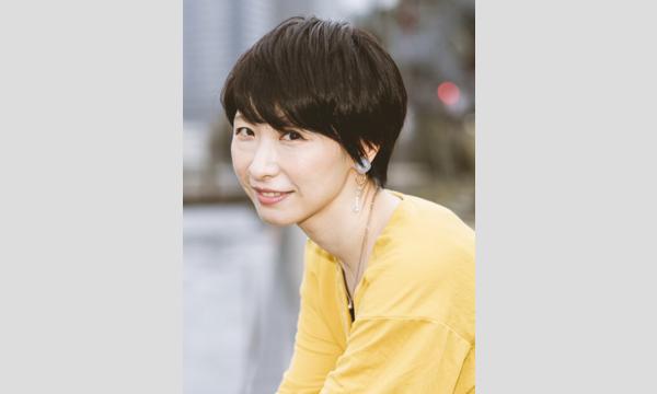 【綾津ユリさん】★smoothチェキ販売★ イベント画像1