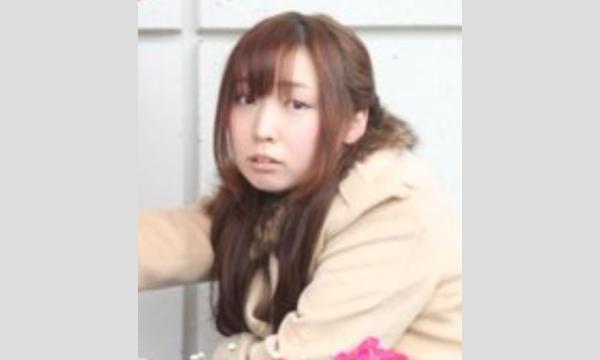 【朝丘みゆさん】★smoothチェキ販売★ イベント画像1